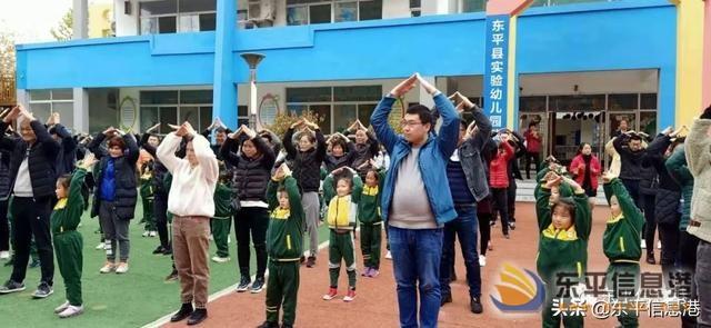 亲子嘉年华,快乐嗨翻天——东平县实验幼儿园瑞星分园亲子活动纪实