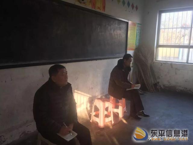 迎视导 助发展 商老庄中学完成乡教育办公室教学视导检查