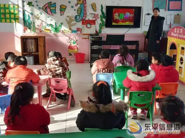 梯门镇第二幼儿园开展欢庆元旦主题活动