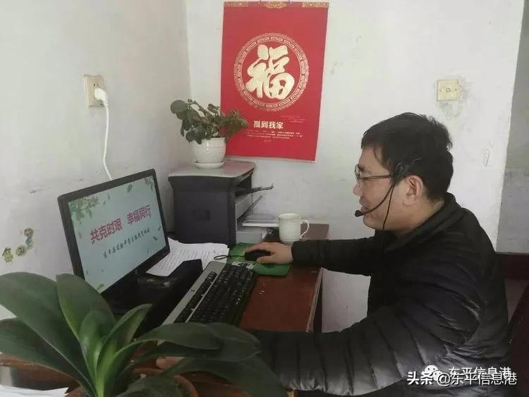 「我爱我的学校」让生命绽放灿烂之花——记东平县实验中学